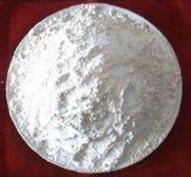 N,N-二乙基对苯二胺,硫酸盐