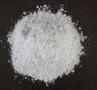 碱式碳酸镁