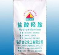 沈阳盐酸羟胺