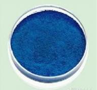 靛蓝二磺酸钠