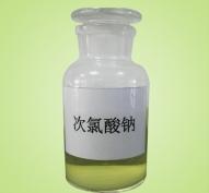营口次氯酸钠