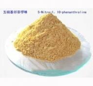 5-硝基-1,10-菲啰啉